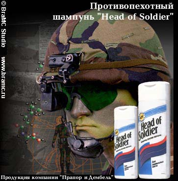 www.bramc.ru