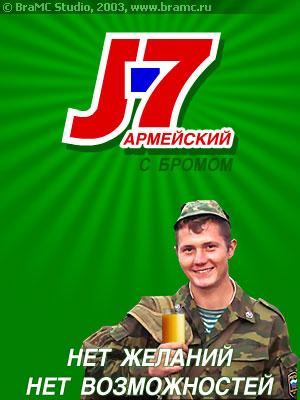 Развлекательный сайт smehosite.ru : Прикольные картинки.
